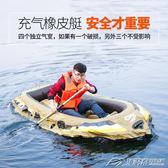 橡皮艇加厚耐磨 釣魚船充氣船皮劃艇沖鋒舟氣墊船 2/3/4人橡皮船igo  潮流前線