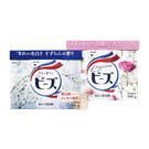 日本 KAO 酵素洗衣粉 800g/盒 (鈴蘭、花香) 無螢光劑 無漂白劑 消臭芳香 濃縮洗衣粉