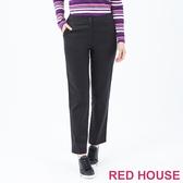 【RED HOUSE 蕾赫斯】修身直筒長褲(共兩色)