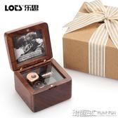 音樂盒 照片相框音樂盒復古木質天空之城音樂盒中秋禮品創意女生生日禮物 新品特賣