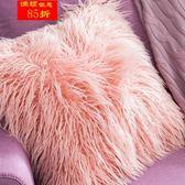 ins客廳北歐長毛絨沙發大靠枕汽車用抱枕套床頭靠墊辦公室靠背墊