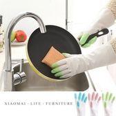 【小麥購物】防水橡胶乳手套 廚房 洗衣【Y271】洗碗 家務 清潔 PVC手套