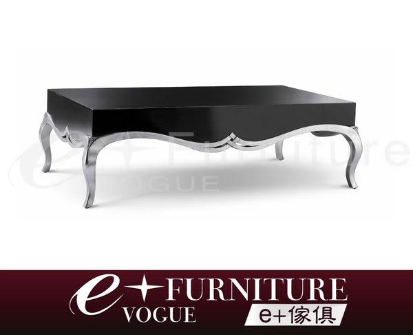 『 e+傢俱 』AT42  泰洛爾 Terrell  新古典茶几 經典流線 金銀貼箔 實木雕刻 尺寸皆可訂製