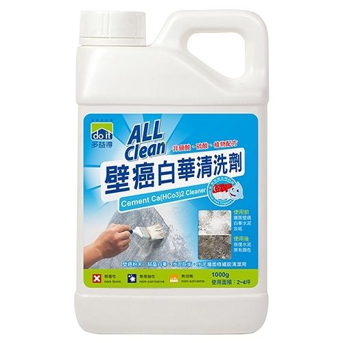 多益得壁癌白華清洗劑1000cc2入一組