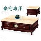 【水晶晶】CX8435-4豪宅專用天然松香黃原石六呎實木超大茶几~~另有5呎款~~小茶几另購