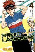 ROBOT×LASERBEAM機器人的雷射高爾夫(4)