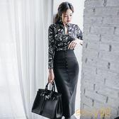 2018春夏新款女韓版印花修身包臀兩件套連身裙