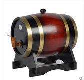 桶藝達木質橡木桶酒桶木桶   5L