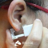 【兩個】穿耳洞針打耳洞耳釘無痛穿耳器打耳洞 潮流小鋪