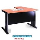 辦公桌 CDB-100H 主桌 100x70x74公分 /張