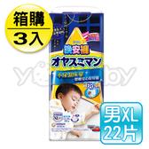 滿意寶寶 Mamy Poko 兒童系列晚安褲- 男生 XL (22片x3包/箱)