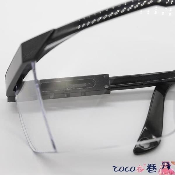 熱賣護目鏡 防霧護目鏡防護眼鏡防風男女防多功能全封閉透明配合雙重防護【618 狂歡】