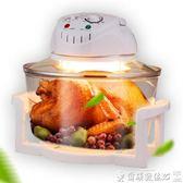 氣炸機空氣炸鍋家用光波爐烘焙空氣爐熱波爐電炸鍋多功能薯條機igo220v爾碩數位3c