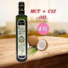 (四瓶優惠組)皇冠特級M12中鏈椰子油*4入 (MCT+C12月桂酸)
