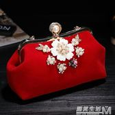 中國風旗袍手包女晚禮服包包新娘手拿包結婚紅晚宴包宴會復古小包 遇見生活
