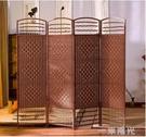 中式藤編屏風隔斷墻  簡約現代摺疊移動折屏 隔斷裝飾客廳小戶型WD  一米陽光