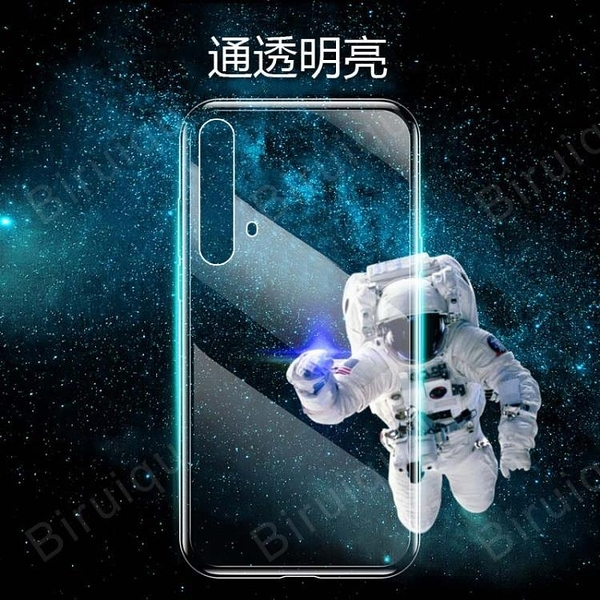 【兩個$98】Realme X3 RealmeX3 X50 RealmeX50 手機殼 清水套 保護殼 透明手機殼