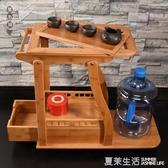 可移動竹茶車簡約現代茶盤家用茶臺家用小茶臺實木全自動客廳小號『快速出貨YTL』