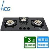 【HCG和成】三口玻璃檯面爐(GS-353)-天然瓦斯