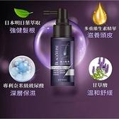 BlackVerse賦活喚黑逆齡胜肽養髮液50ml