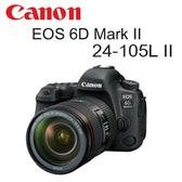 名揚數位(分12.24期) Canon EOS 6D Mark II 24-105mm L II 佳能公司貨 大降價下殺超低價