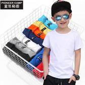 男童短袖T恤棉質中大童裝夏兒童白色半袖寶寶上衣男孩體恤打底衫 尾牙交換禮物