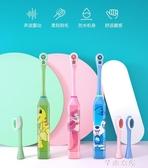 兒童電動牙刷軟毛寶寶刷牙3-6-12歲以上全自動小學生聲波非充電式 芊惠衣屋