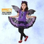 【派對造型服/道具】萬聖節裝扮-小紫蝙蝠女 GTH-1334