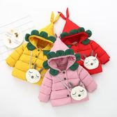 童裝外套女童羽絨棉襖外套冬裝3嬰兒童女寶寶可愛加厚魚尾帽公主棉衣服2歲【百姓公館】
