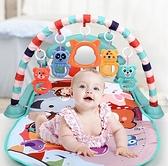 嬰兒健身架嬰兒腳踏鋼琴健身架器嬰兒玩具0-1歲男女孩新生寶寶3個月哄娃神器 JD 618狂歡