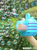 抖音同款泡泡機兒童全自動吹泡泡發光照相機神器少女心泡泡槍玩具 童趣