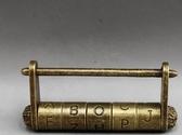仿古純銅老式密碼小銅鎖數字密碼掛鎖