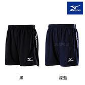 Mizuno 美津濃 黑色 深藍 男 羽球針織短褲 運動短褲 慢跑 運動休閒 72TB700109 72TB700114