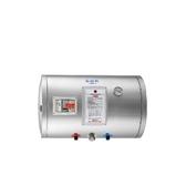 (全省原廠安裝)莊頭北12加侖橫掛式儲熱式熱水器TE-1120W