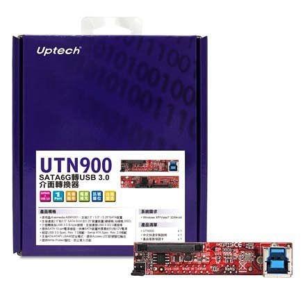 UTN900 SATA6G轉USB 3.0介面轉換器