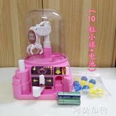 娃娃機女生小孩子兩用粉紅小學生歡樂藍色抓娃娃機炫彩小女孩夾糖果機  mks阿薩布魯