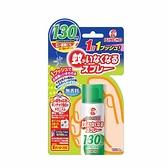 日本金鳥KINCHO噴一下12小時室內防蚊噴霧130日(無香料)65ml(效期2022/02)