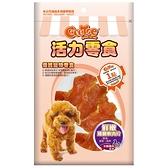 【寵物王國】活力零食-CR231鮮嫩雞腿軟肉片115g