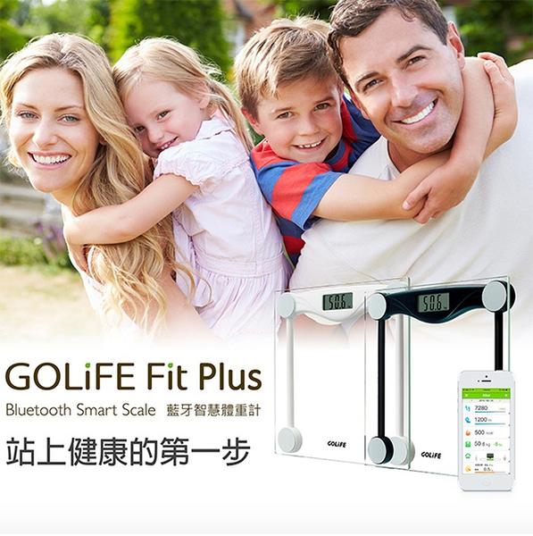 【網特生活】GOLIFE-Fit Plus Bluetooth smart Scale藍牙智慧體重計.體重減重