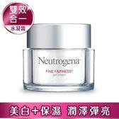 露得清 Neutrogena 細白晶透水凝霜 50g