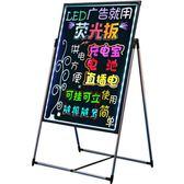 LED電子熒光板60 80廣告牌黑板熒發光屏手寫立式寫字板留言板MJBL
