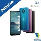【贈64G記憶卡+傳輸線+立架】Nokia 3.4 (TA-1283) 3G/64G 6.39吋 智慧型手機【葳訊數位生活館】