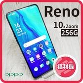 【福利品】OPPO 10倍變焦版(8G/256G) 4800萬側旋升降三鏡頭手機