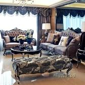 歐式沙發新古典實木奢華布藝沙發小戶型單雙三人沙發組合客廳「時尚彩紅屋」