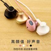 618好康又一發入耳式重低音耳機蘋果安卓通用K歌耳塞