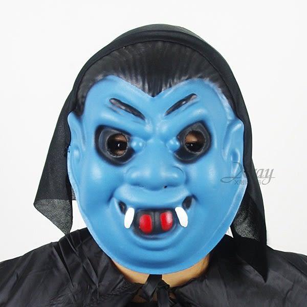 節慶王【W401572】EVA厚全罩面具-吸血鬼,魔術表演/尾牙/春酒/配件/萬聖節/角色扮演/面罩