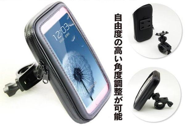 iphone 6 6s plus 5 htc garmin s6 mini note 2 3 4 note2 note3小米機紅米機衛星導航支架手機架翻蓋皮套摩托車架