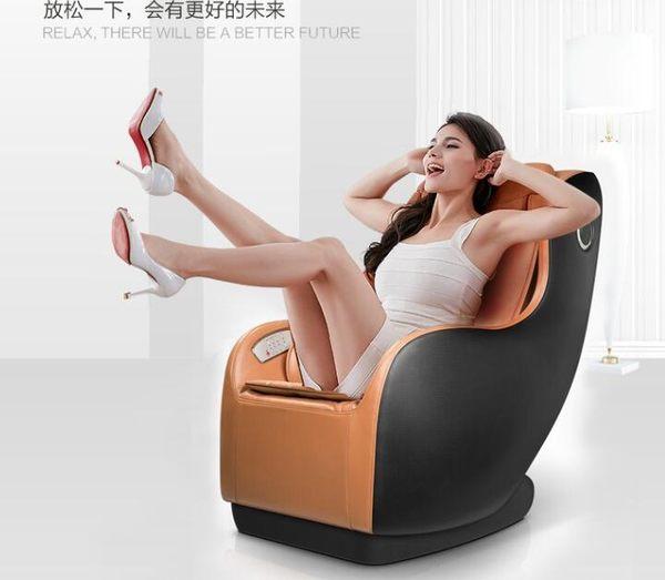 按摩椅老人家用全自動全身小型4D揉捏多功能按摩器頸椎部腰部肩部MBS『潮流世家』
