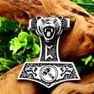 《QBOX 》FASHION 飾品【CBP8-353】精緻歐美個性維京極地熊護身符鑄造鈦鋼墬子項鍊(收藏)