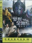 挖寶二手片-O02-038-正版DVD*電影【變形金剛5最終騎士】-馬克華柏格